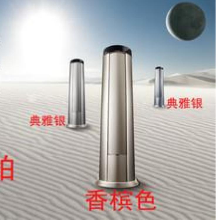 杭州海尔空调维修热线-杭州海尔空调维修电话查询