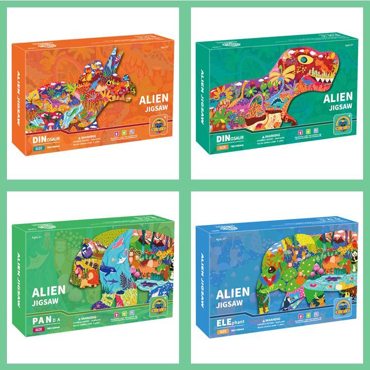 新品拼图儿童玩具 和谐玩具恐龙玩具 拼图益智玩具批发 小孩子玩具批发