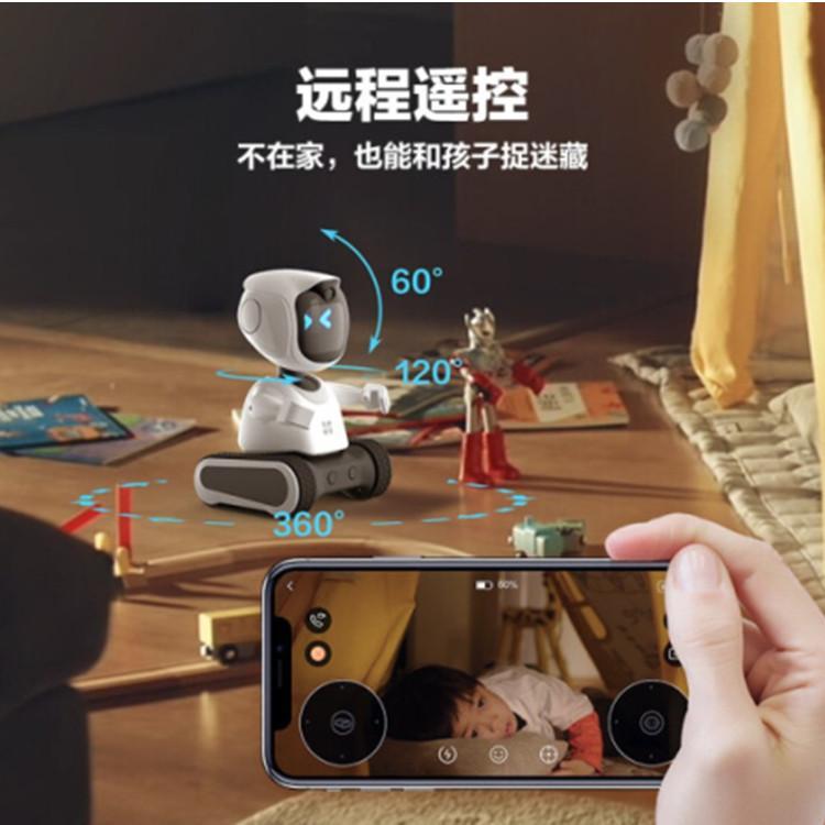 萤石RK2基础版 儿童陪护机器人 智能摄像头 远程遥控 视频通话