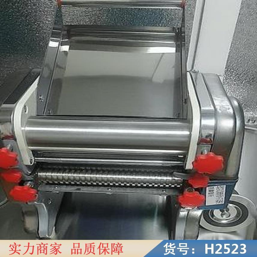朵麦多功能面条机 家用面条机 小型面条机货号H2523