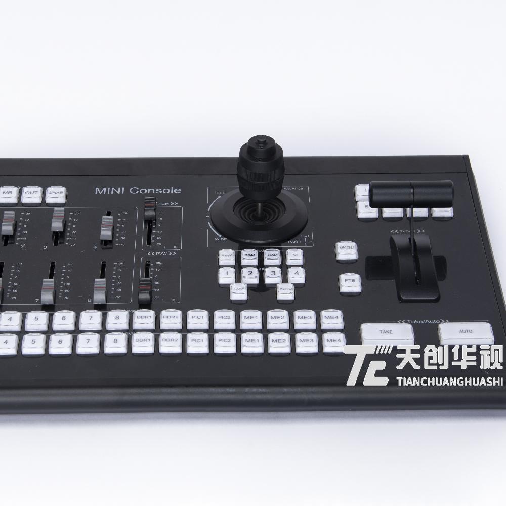 TC天创华视--控制导播键盘