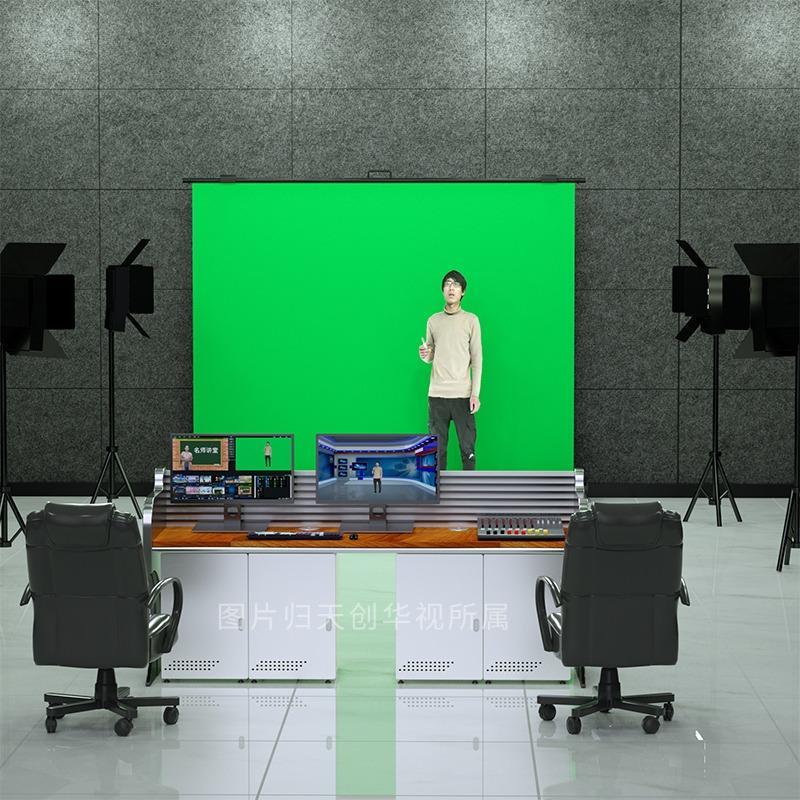 天创华视直播设备全套 虚拟演播室建设 简易校园直播间搭建方案
