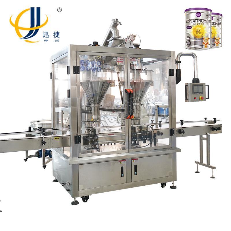 迅捷 粉剂自动包装机 粉剂定量包装机 螺旋下料