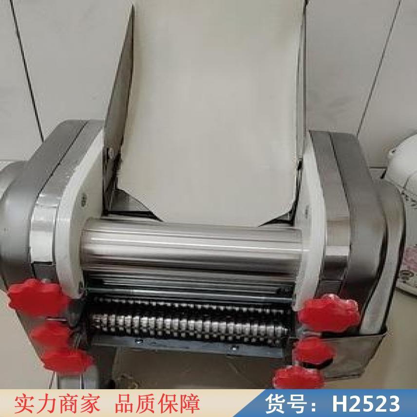 德科多功能面条机 家用面条机小型 小型手动面条机货号H2523