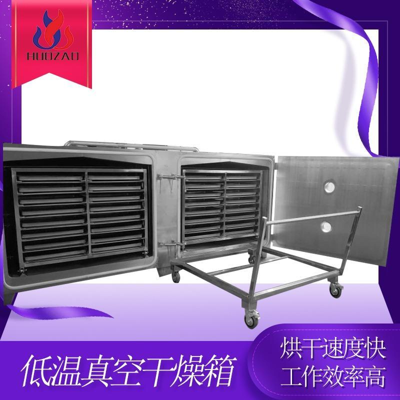 火燥机械旋转真空干燥箱 真空混合干燥机 真空离心干燥机FZG