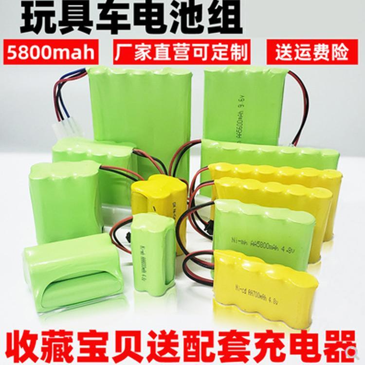 包邮玩具遥控汽车充电池组充电器大容量5号AA3.6V4.8V7.2V9.6V12V