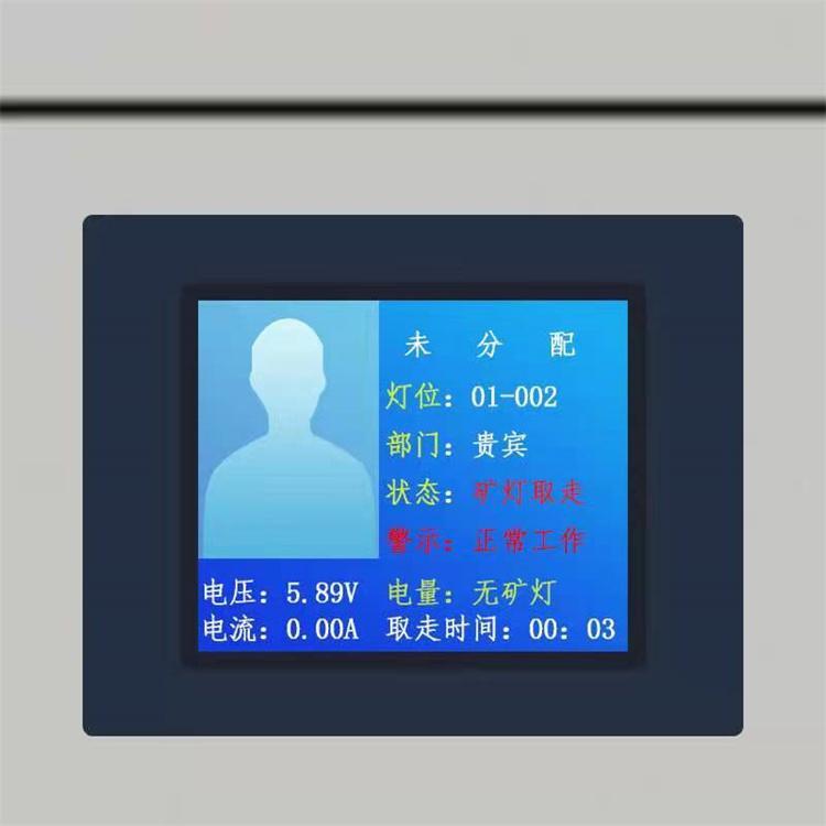智能化彩屏充电柜 无人化管理矿灯充电柜 充电柜价格