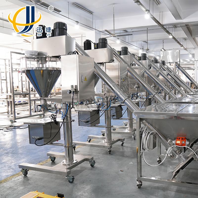 迅捷 自动小型粉剂包装机 粉剂自动包装机 来料试机