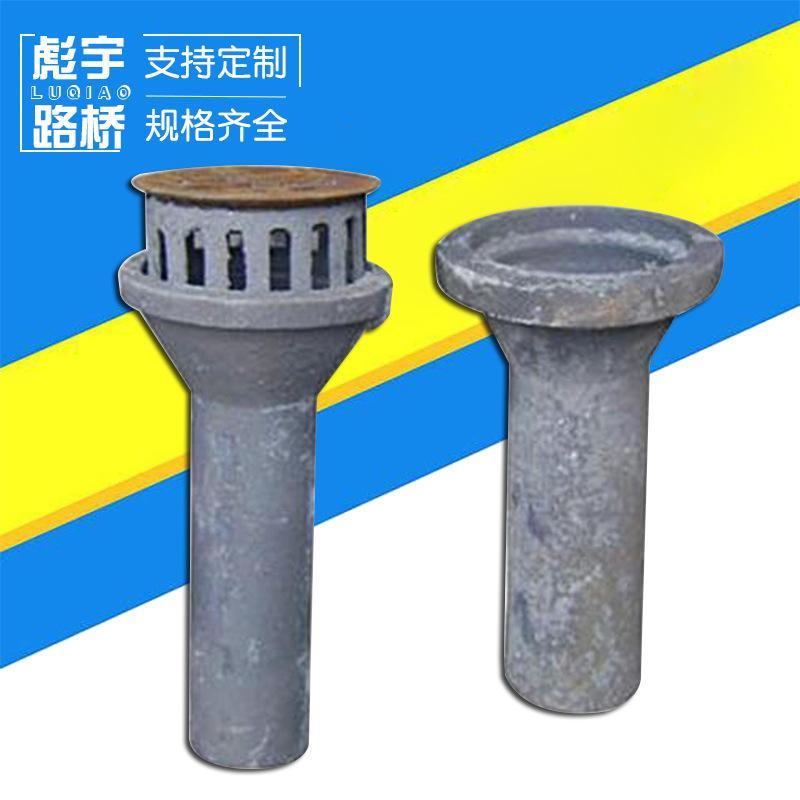 彪宇加工定制 铸铁圆形下水管 桥梁泄水管 矩形泄水管 施工泄水管 铸铁泄水管 欢迎订购