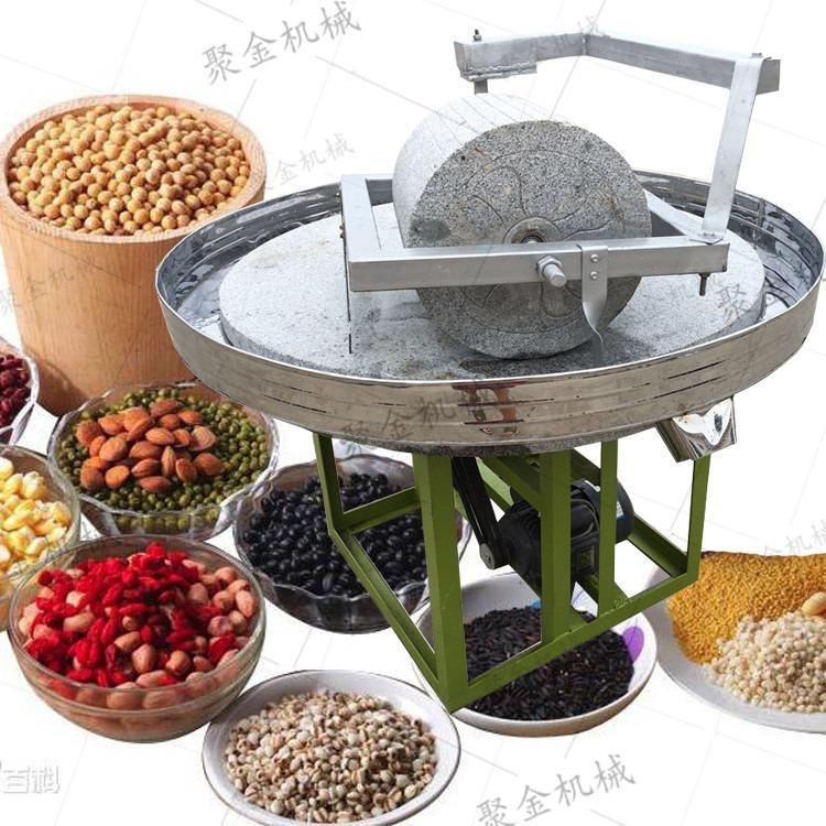 久鼎电动石磨厂家面粉杂粮石磨豆腐磨浆机艾绒石磨