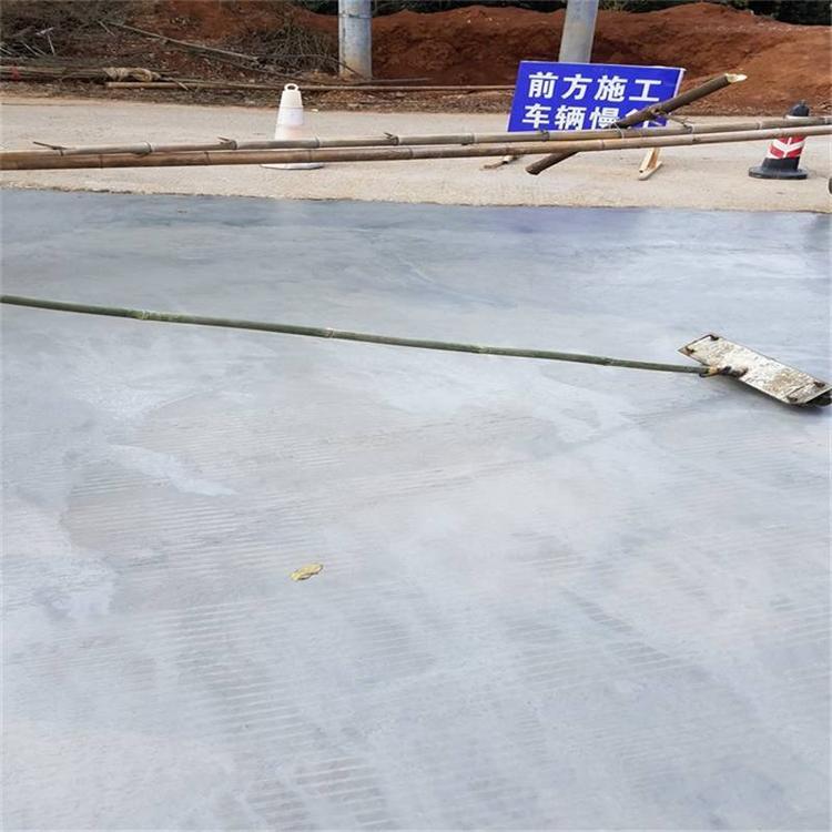 揚州道路破損薄層快速修補 水泥路面混凝土修補料