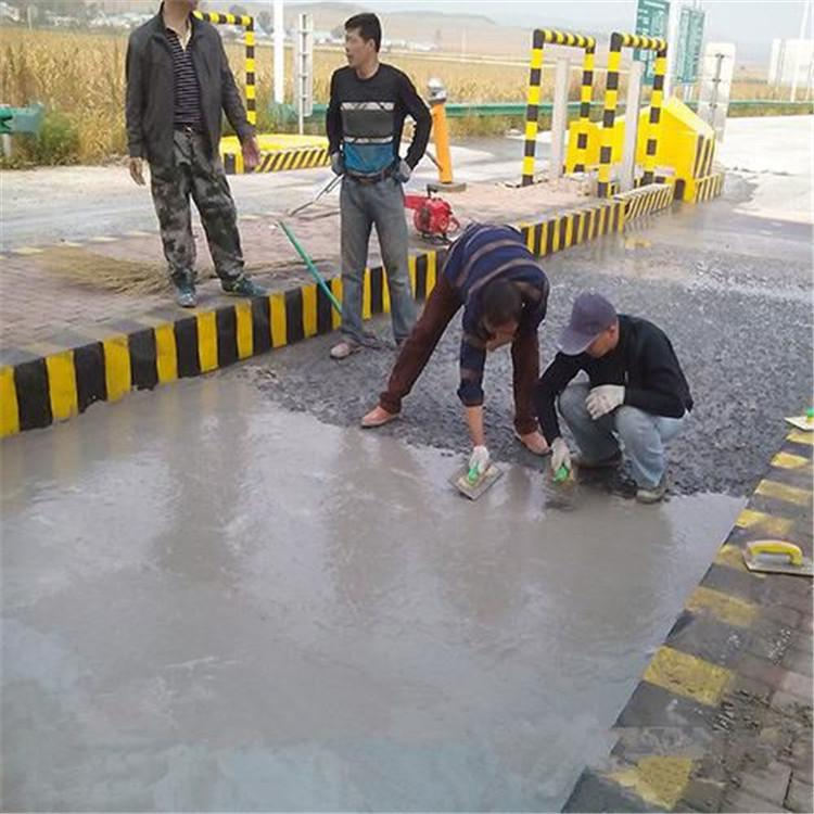 徐州停車場路面薄層修補 耐酸堿混凝土路面修補料