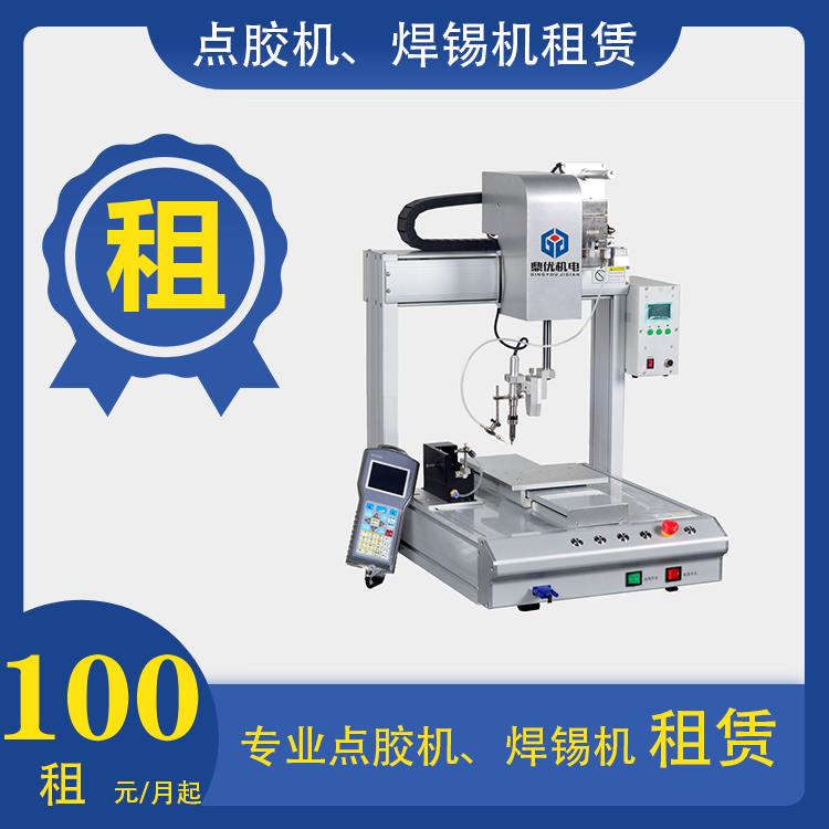 自动焊锡机器人 自动焊锡机器人出租DY-331H1 自动焊锡机器人租赁厂家深圳鼎优