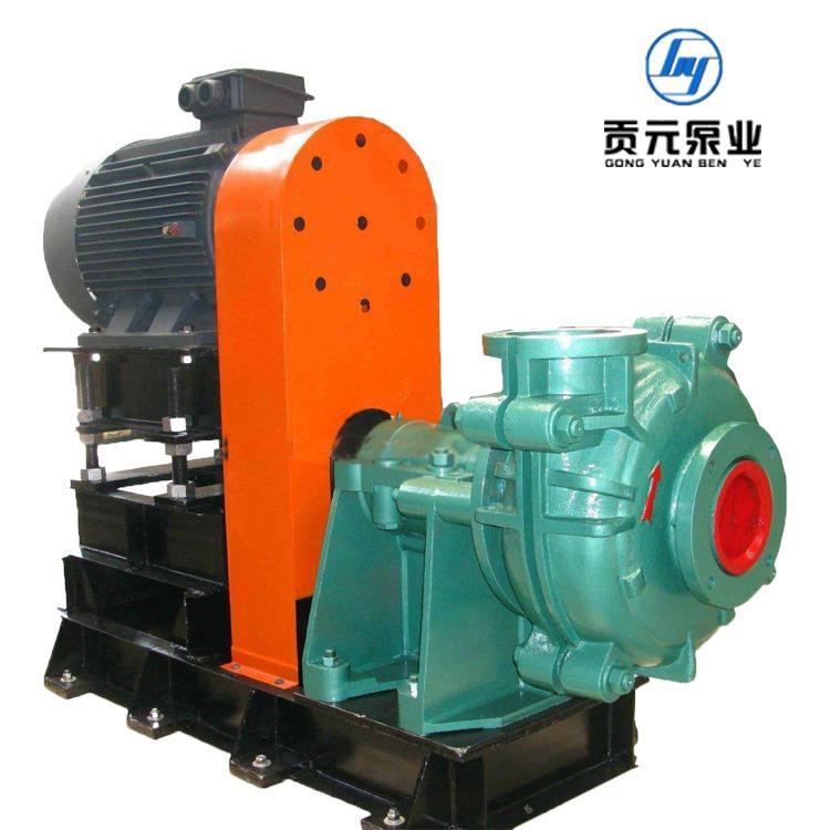 污泥泵 压滤机污泥泵 回流污泥泵