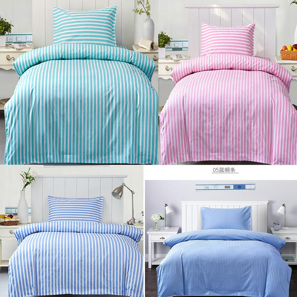 医院床上用品三件套批发 南丁格尔医用棉被褥子枕芯 医院病床床单被罩枕套三件套