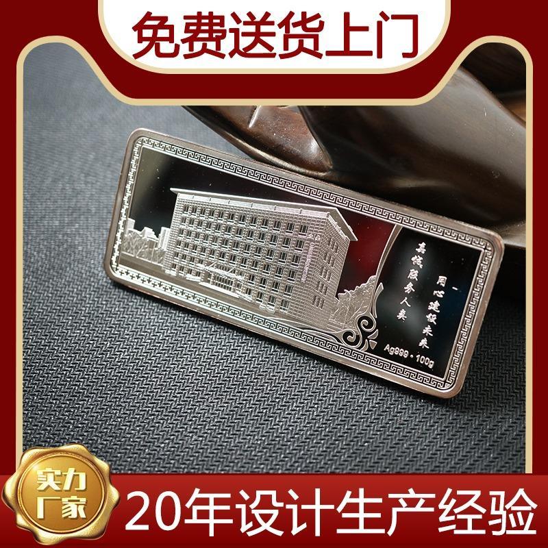 纯银纪念章 上海纯银纪念章 上海纯银纪念章定制 宇森金银