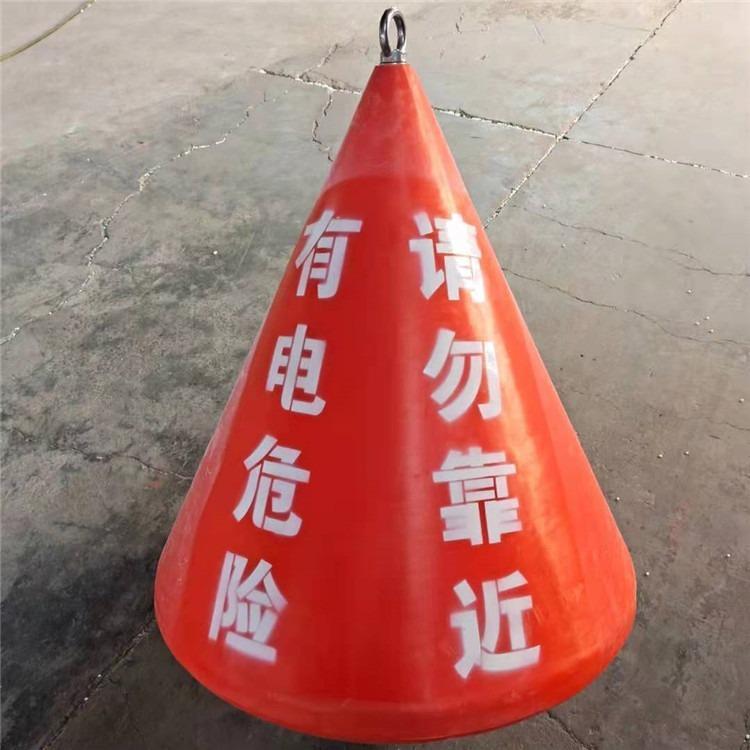 华享水面警示浮标 电缆区域危险警戒浮漂