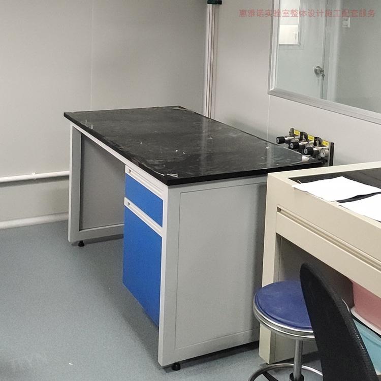 惠雅诺理化实验室实验室家具设计