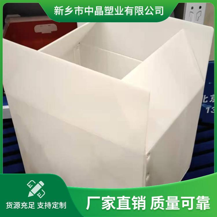 中晶塑业折叠箱周转箱 蓝色塑料周转箱 运输折叠箱 库存充足