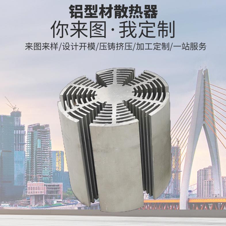 朗秦LED灯具散热器 铝材散热器 工矿灯散热器加工