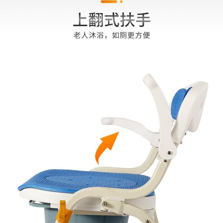 广东力泰LT740残疾人坐便椅坐便椅10品牌坐便椅厂家坐便椅哪种好
