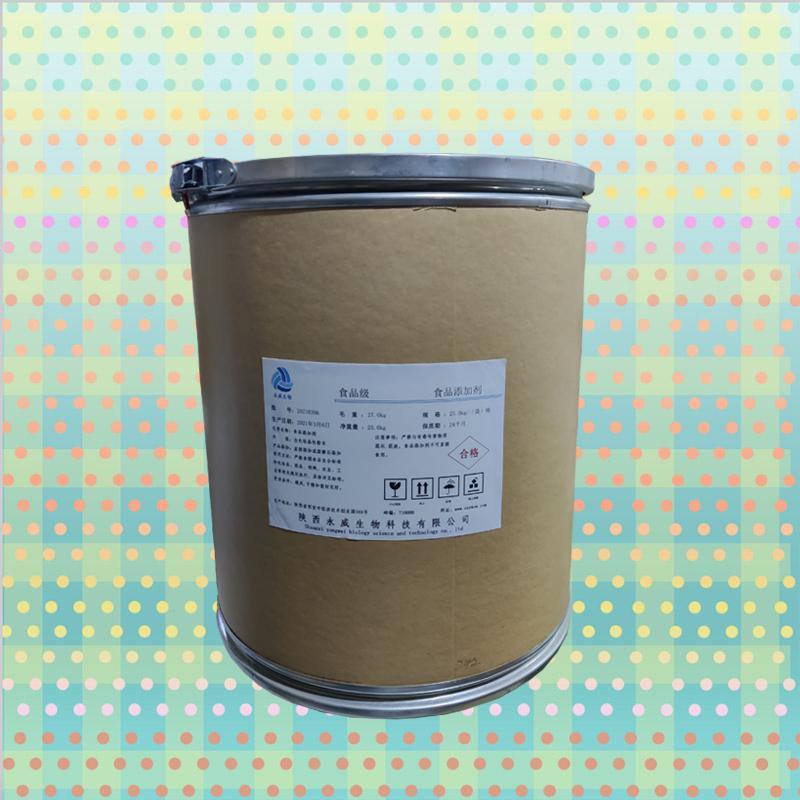 蛋白粉生产厂家 食品级蛋白粉食品添加剂