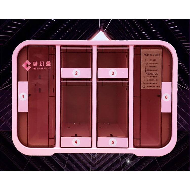 酒店用品自动售货机价钱 广东酒店用品自动售货机价钱 澜众 节能省电