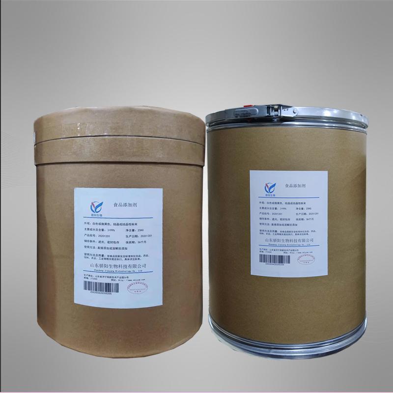 鱼胶原蛋白粉厂家 鱼胶原蛋白粉食品添加剂