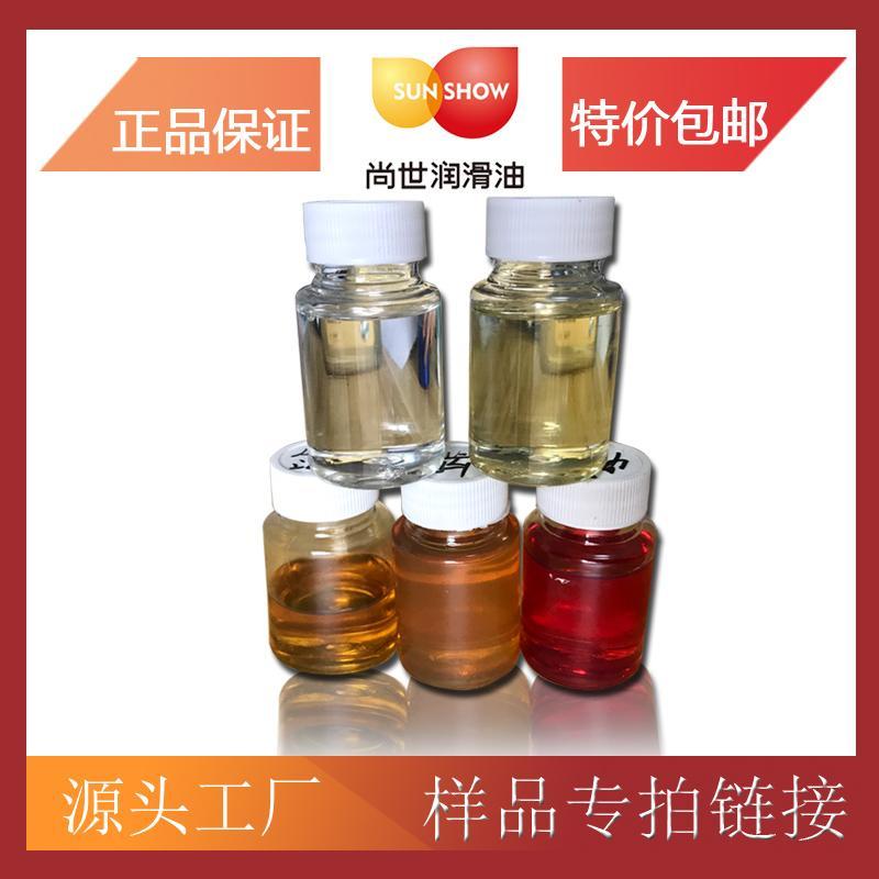 尚世润滑油样品礼盒1.2.3号润滑油