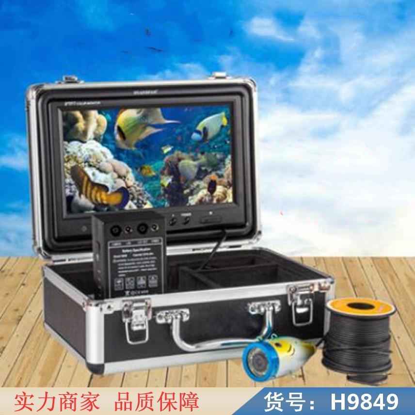 润联水下云台摄像机 全景水下摄像机 水下摄影相机货号H9849