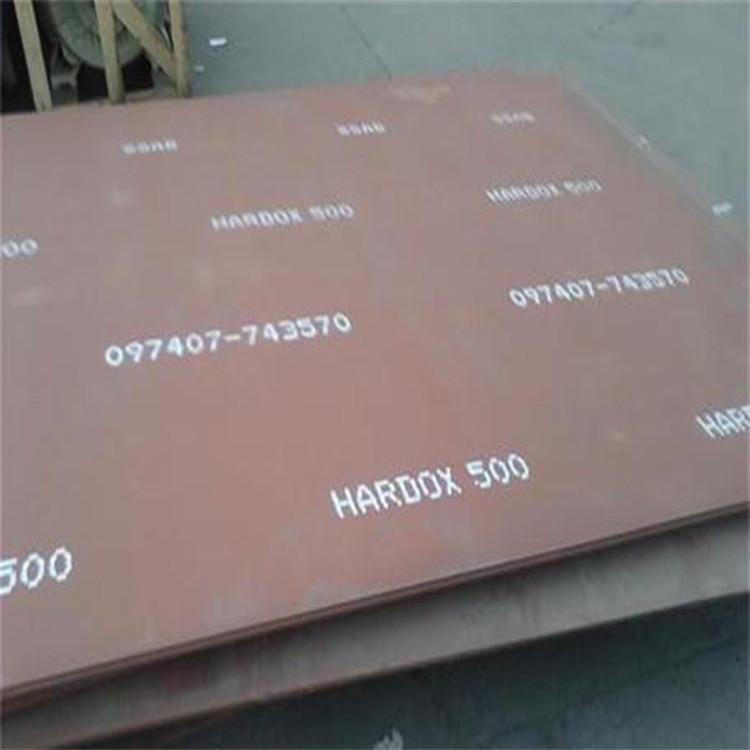 上海廠家供應彩鋼巖棉板價格