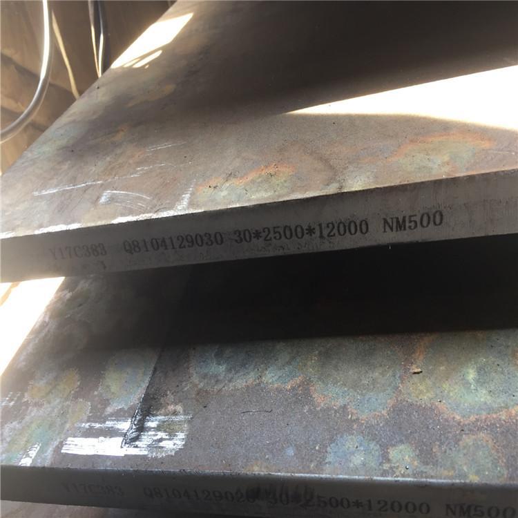 上海外墻高密度巖棉板 價格