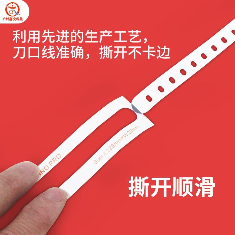 广州新生儿手环批发 新生儿手环 新生儿和幼童手环可定制厂家