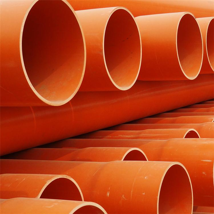 厂家供应CPVC电力管电力电缆保护管CPVC电力管材工程电力管材 冕塑塑胶