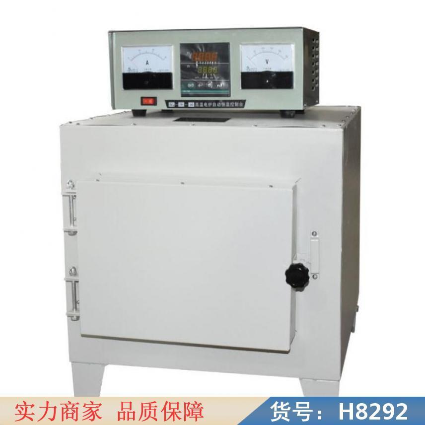 润联实验室电阻炉 实验室马弗炉 一体化智能马弗炉货号H8292