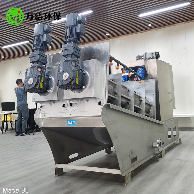 山东叠螺机厂家 全自动叠螺机 叠螺式压滤机价格优惠