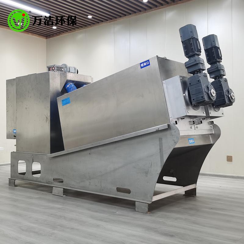 屠宰污水处理设备 全自动节能叠螺式污泥脱水压滤机 叠螺机价格