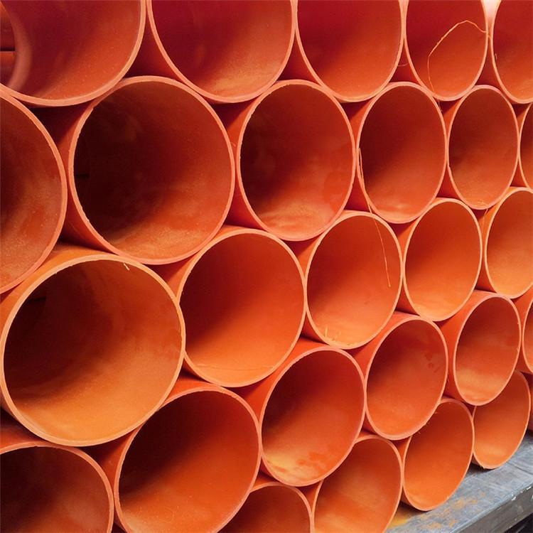 厂家供应 电力电缆保护管 CPVC电力管 CPVC电力管生产 冕塑塑胶
