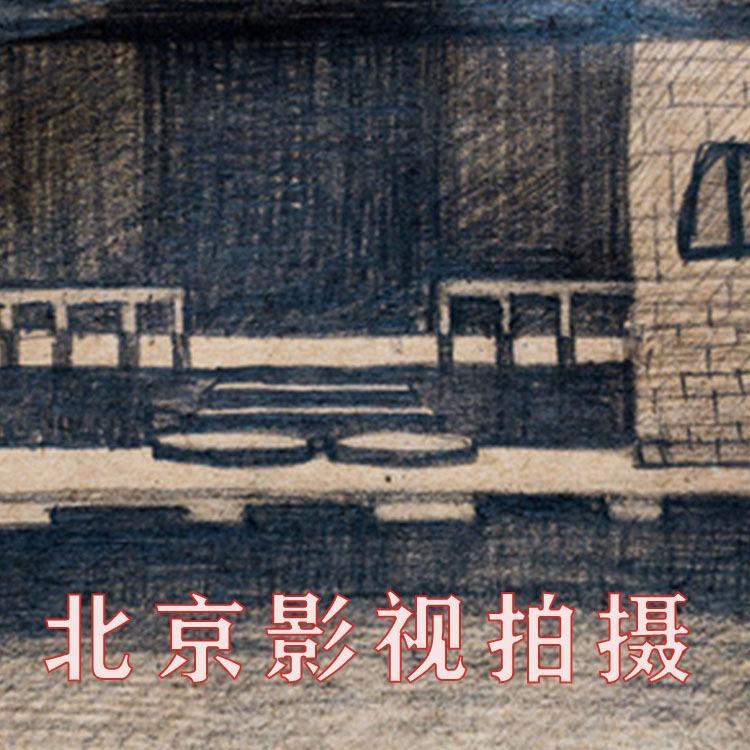 北京影视拍摄-永盛视源