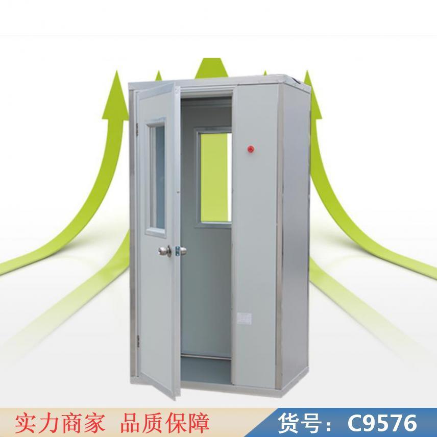 润联简易淋浴房 净化风淋房 专用风淋室货号C9576