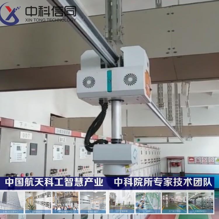 配电房轨道巡检机器人 开闭所滑轨式智能巡检机器人