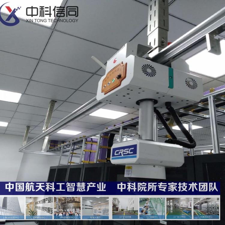 中科信同挂轨式摄像机 移动摄像 移动摄像轨道车 监控摄像轨道巡检机器人