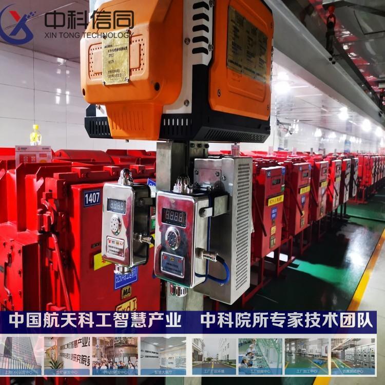 中科信同 矿用隔爆兼本安型轨道式巡检机器人 井下配电室移动巡检机器人 厂家直销