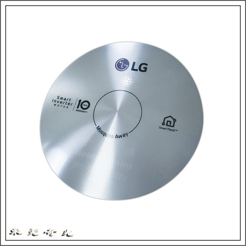 定制加工CD纹智能家居亚克力镜片,智能家居亚克力镜片