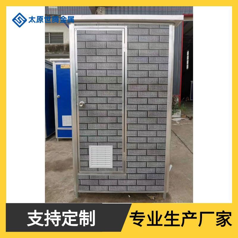 太原世腾农村洗澡简易淋浴房山西彩钢移动厕所厂家