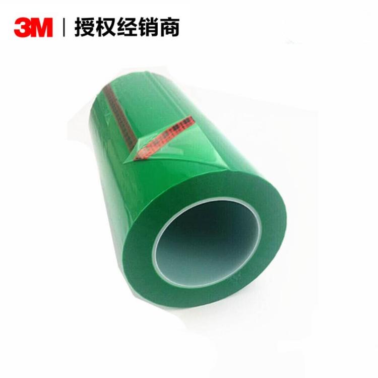 3M851J高温胶带 pet烤漆绿色高温胶带 851J 电镀保护遮蔽高温胶带