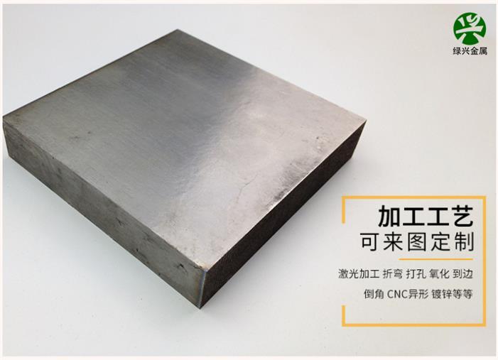 550钛合金棒管板厂家生产批发零售 钛合金板 绿兴金属