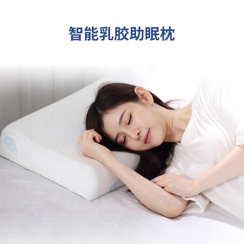 深圳慰你智能乳胶枕头芯 脑波乳胶枕厂家