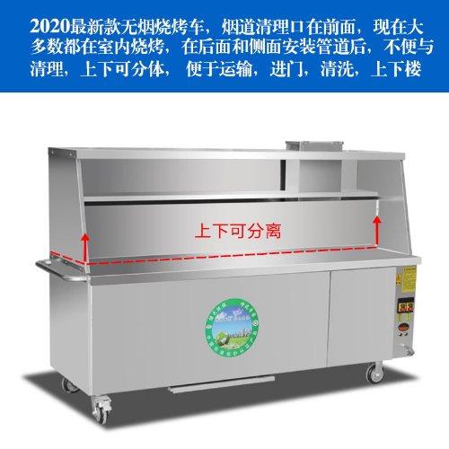 环保烤制机品牌 炭烤烤制机订做 无烟净化烤制机品牌 晨翼
