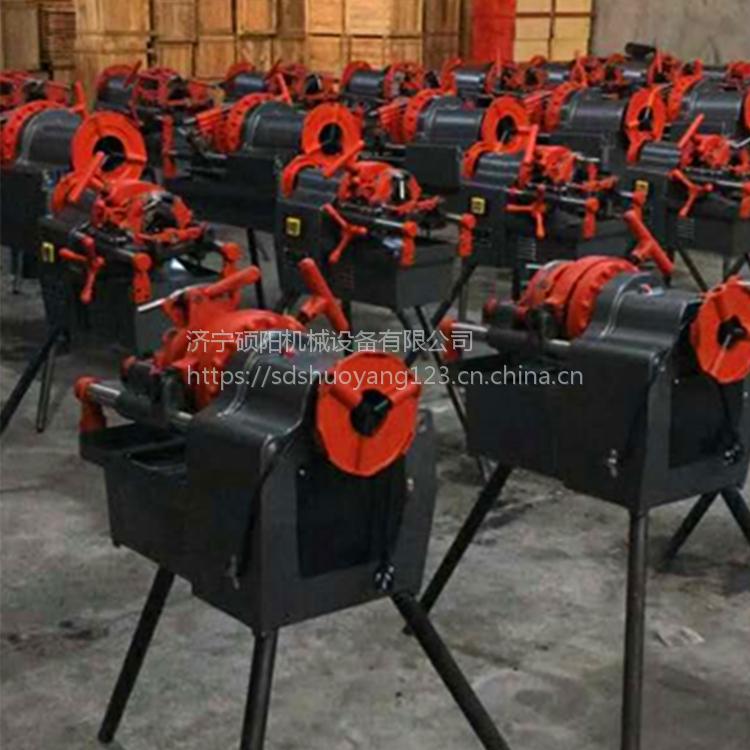 硕阳机械批发丨手动液压弯轨机丨电动套丝切管机丨台式套丝切管机